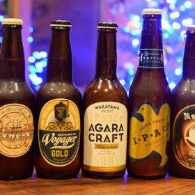 和歌山クラフトビール